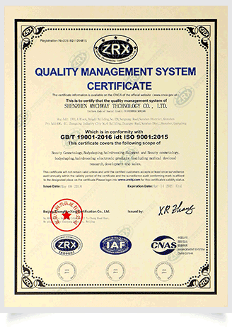 QC Certification